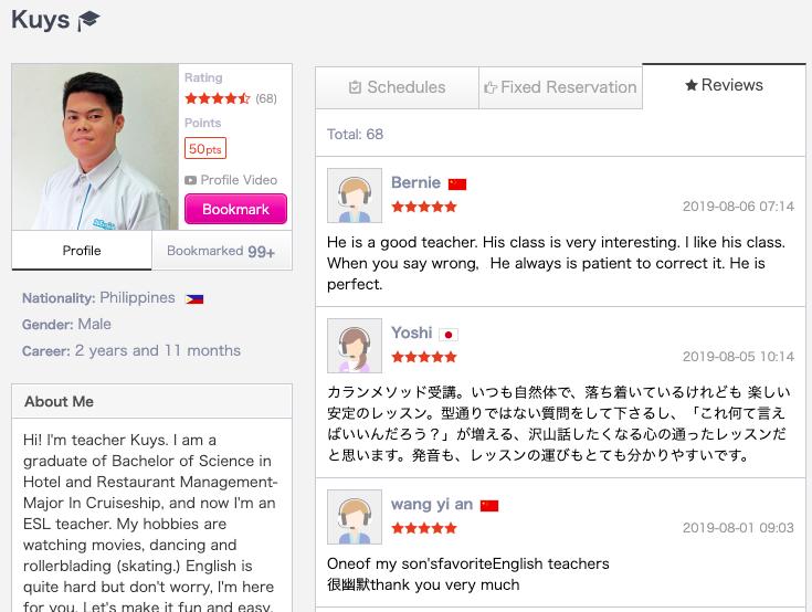 Profile của giáo viên dạy tiếng Anh online