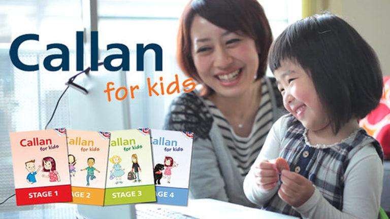Callan for Kids