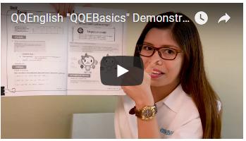 qq-basic