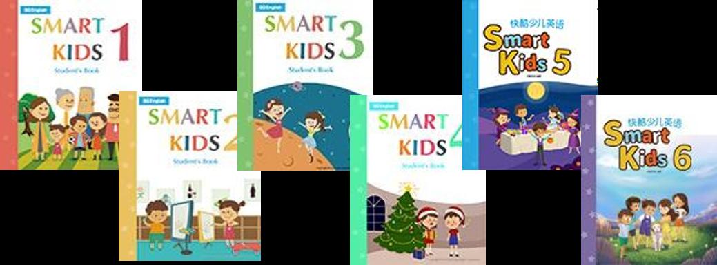 SÁCH SMART KIDS - TIẾNG ANH ONLINE 1 KÈM 1 CHO TRẺ EM